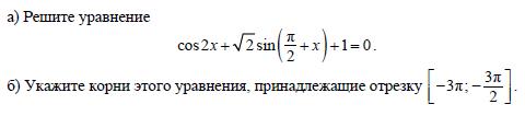 http://alexlarin.net/ege/2014/jpg/c1_1.png