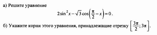 http://alexlarin.net/ege/2014/jpg/c1_2.png