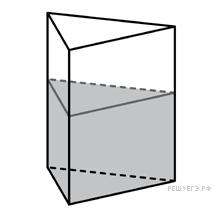 http://reshuege.ru/get_file?id=754