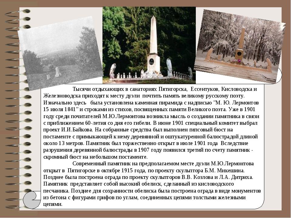 Тысячи отдыхающих в санаториях Пятигорска, Ессентуков, Кисловодска и Желез...