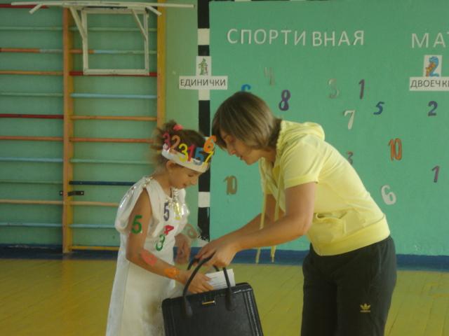 F:\Шевчук Н.П\DSC01070.JPG