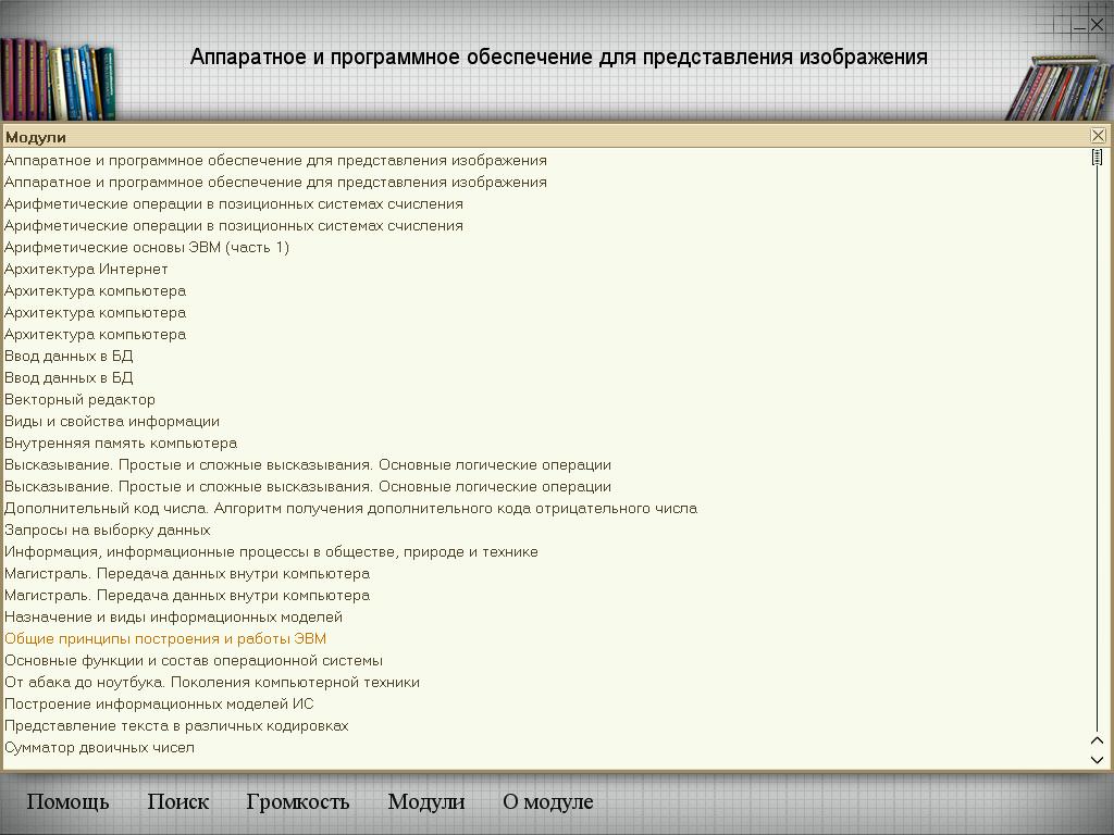 hello_html_m40b9c5e.png