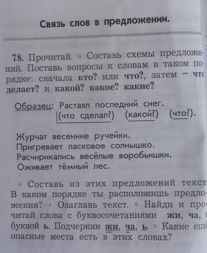 C:\Users\User\Desktop\DSCN0478.JPG
