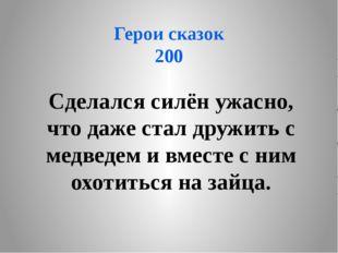 Где эта улица, где этот дом? 100 На какой улице жили два генерала в Петербурге?