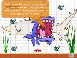 A(-17;0) Z(-14;-1) Y(-11;-1) X(-12;-2) W(-8;-2) V(-7;-3) T(-4;-4) S(-6;-2) O(