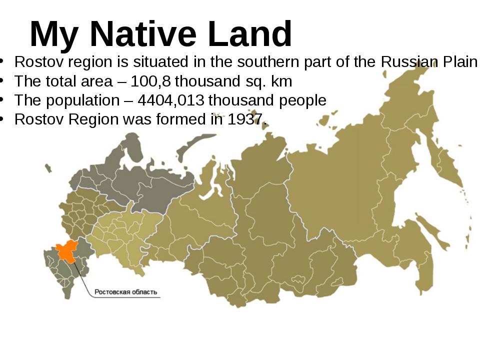 Rostov-on-Don Rostov region consists of 42 rural districts. Taganrog Novocher...