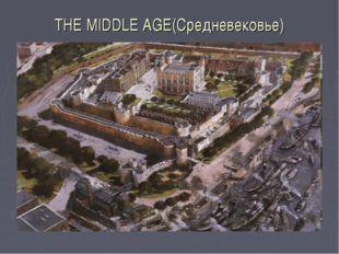 THE MIDDLE AGE(Cредневековье)