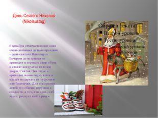 День Святого Николая (Nikolaustag) 6 декабря отмечается еще один очень любимы