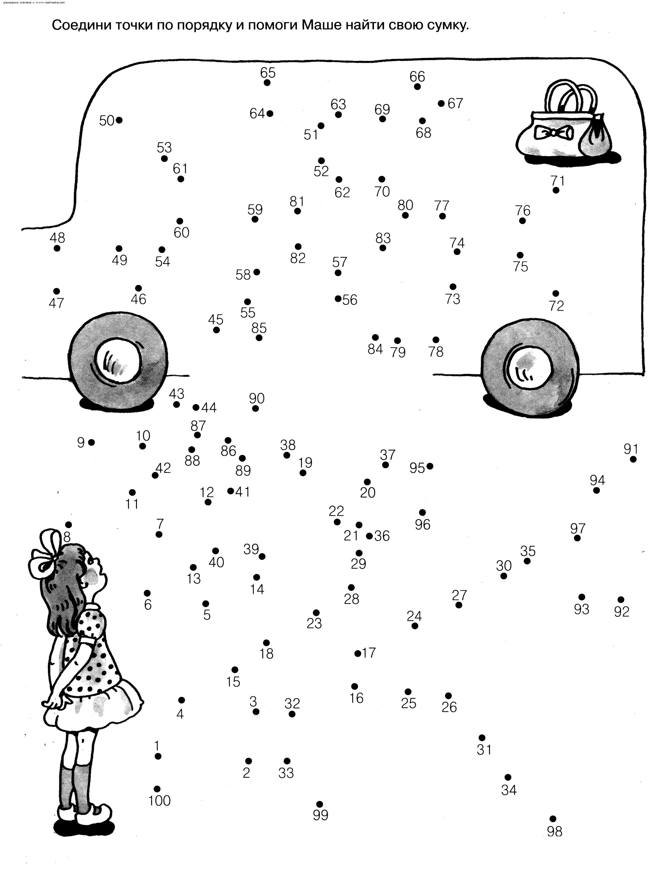Раскраски башкортостана