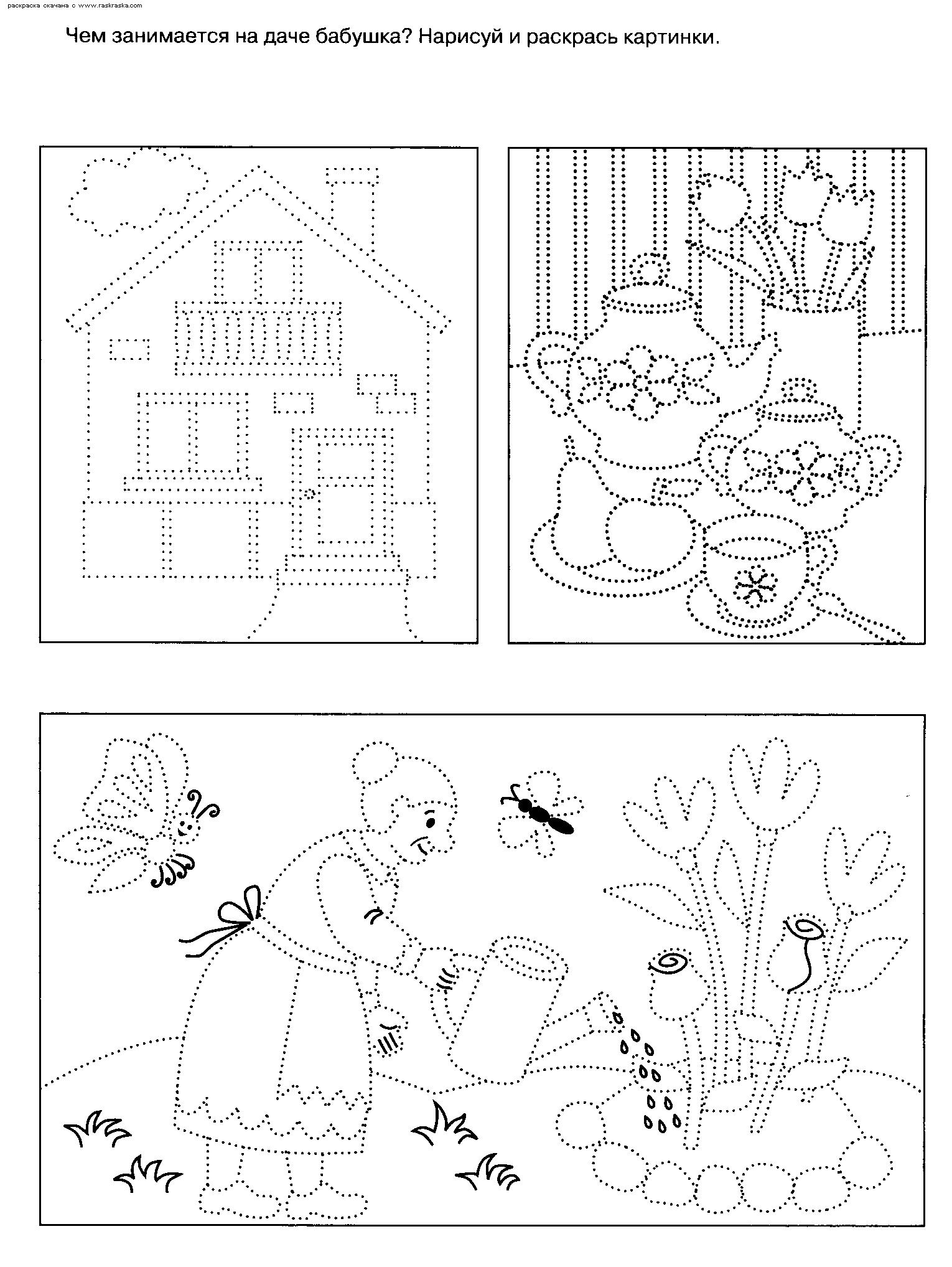 Как обводить рисунки