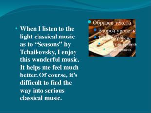 """When I listen to the light classical music as to """"Seasons"""" by Tchaikovsky, I"""