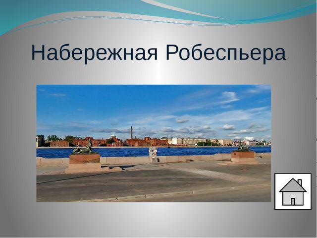Суворовский проспект