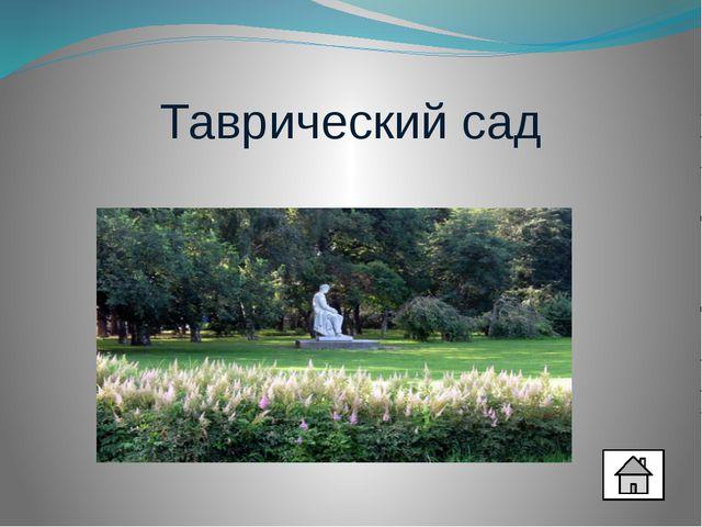 Музей А . В . Суворова