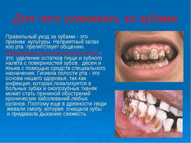 Сон удаляют зуб но не удалили