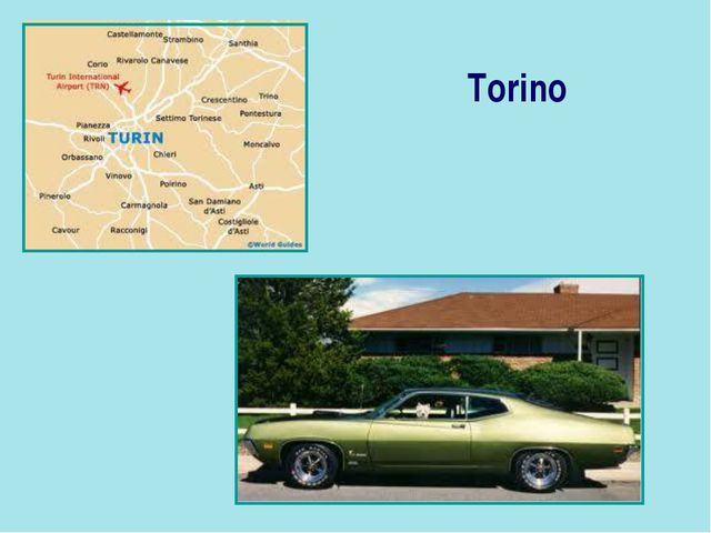 Torino Torino Турин (город на северо-западе Италии)