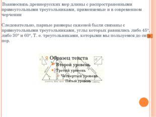 архитектура Набережных Челнов