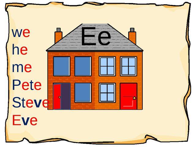 Ee we he me Pete Steve Eve