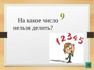 2 Сформулируйте правило о сложении двух чисел с одинаковыми знаками. Приведит