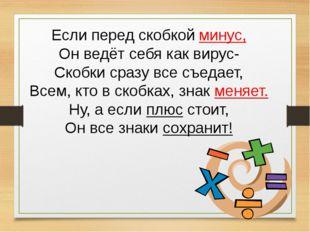 Домашнее задание п. 39 (ответить на вопросы на стр.216, учить правила) №№ 123