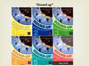 """Round-up"" "