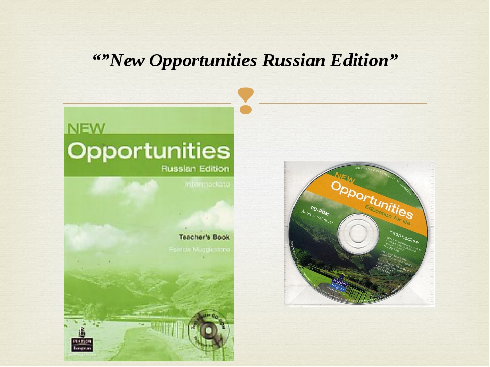 """""New Opportunities Russian Edition"" "