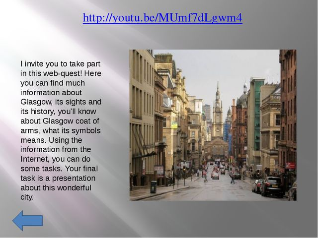 http://youtu.be/MUmf7dLgwm4 I invite you to take part in this web-quest! Her...