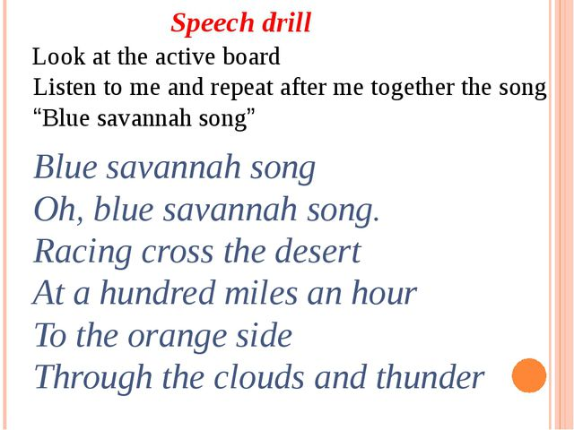 Speech drill Look at the active board Listen to me and repeat after me togeth...