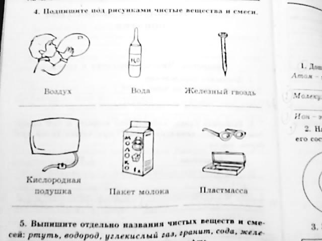 C:\Documents and Settings\Юлия\Рабочий стол\P261012_14.04_[01].jpg