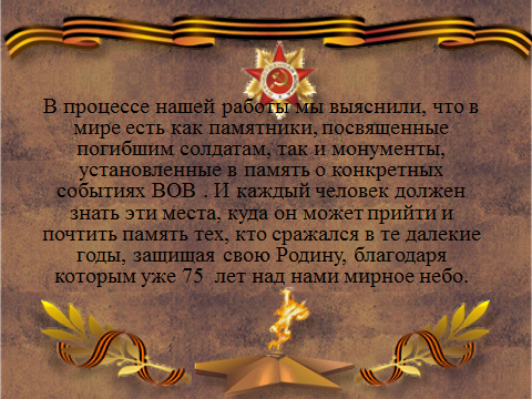 hello_html_m53c84e6.png
