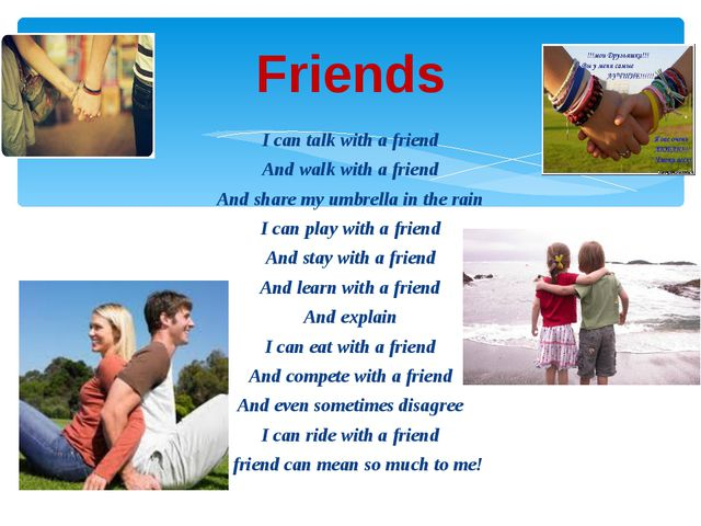 I can talk with a friend And walk with a friend And share my umbrella in the...
