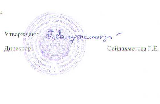 C:\Documents and Settings\Пользователь\Local Settings\Temporary Internet Files\Content.Word\сс.jpg