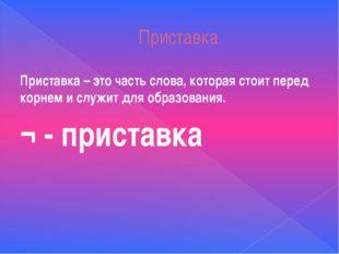 Упражнение 152. Наташа – Наташенька, Маша - …, Юля - …, Люда - Людочка, Вера