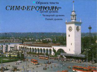 Гончаренко Валентина Николаевна