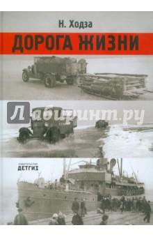 http://img2.labirint.ru/books/300797/big.jpg