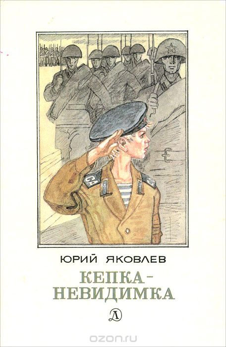http://static.ozone.ru/multimedia/books_covers/1004652863.jpg