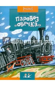 http://img1.labirint.ru/books/329832/big.jpg
