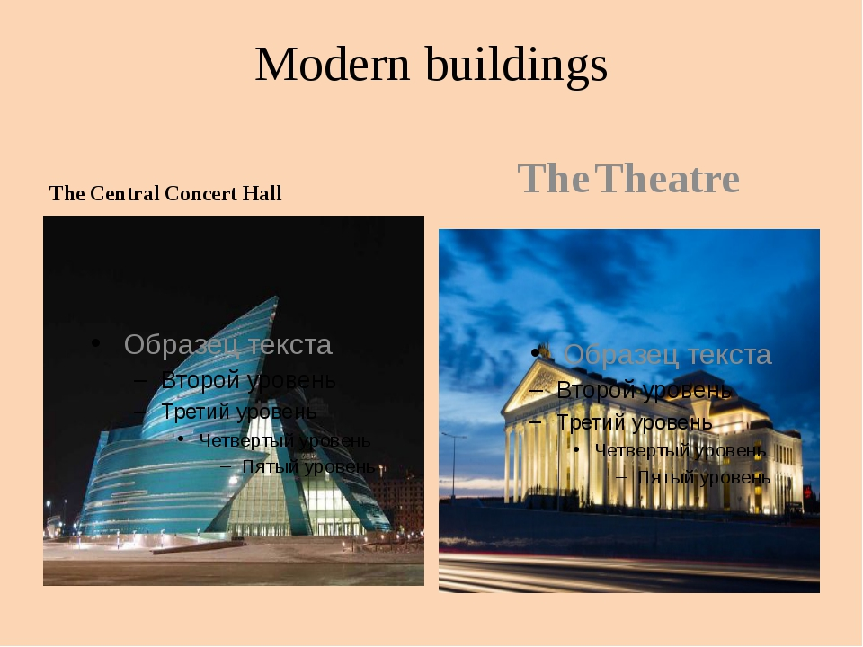 Modern buildings The Central Concert Hall The Theatre
