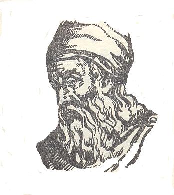 Древние математики не владели понятиями математического анализа
