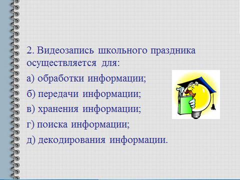 hello_html_32fc7b91.png