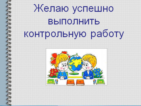 hello_html_3ecd6d53.png
