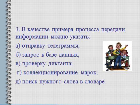 hello_html_47bea74b.png