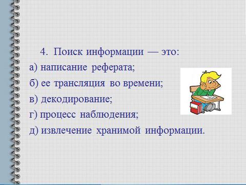 hello_html_87556cc.png