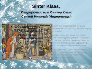 Sinter Klaas, Сандеркласс или Синтер Клаас Святой Николай (Нидерланды) Синтер