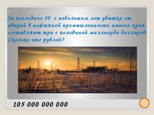 В каком году открыта новая школа в п. Усть-Кара 2007 г.