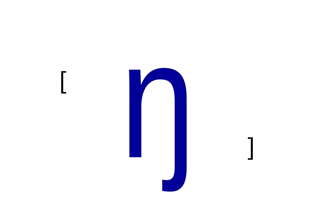ŋ [ [