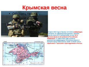 Крымская весна 16 марта 2014 года в Крыму состоялся референдум, в котором, по