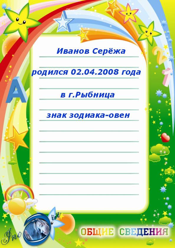 hello_html_1cfd6925.jpg