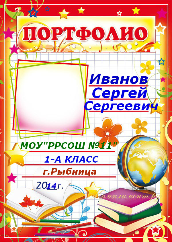 hello_html_428d0bf6.jpg