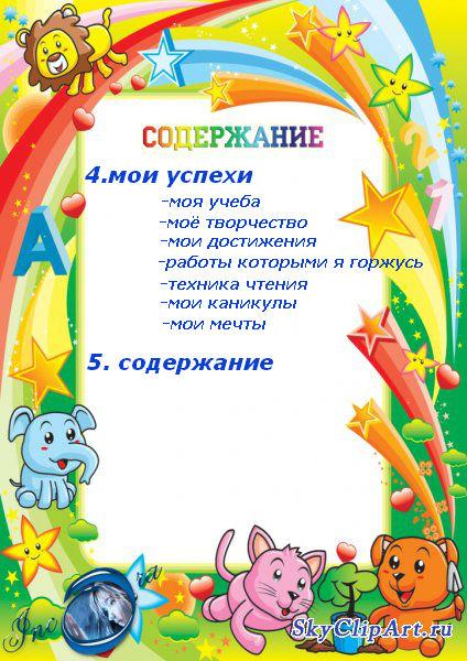 hello_html_m1134474c.jpg