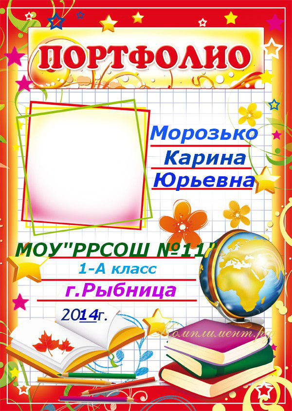 hello_html_m59968f32.jpg
